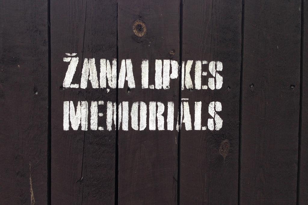 Eingang Zanis Lipkes Memorial in Riga, Lettland