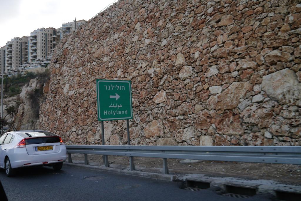 Autobahn Nr. 1 in Israel Ausfahrt Holyland bei Jerusalem