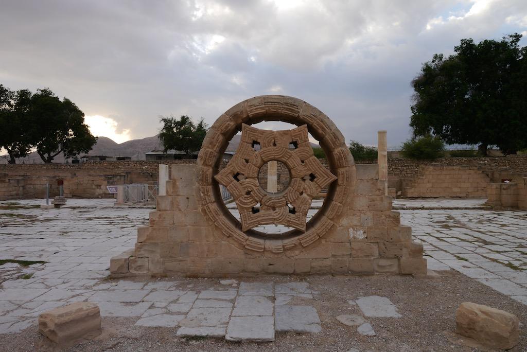 Ornament vom Tor des Palastes von Hisham in Jericho.