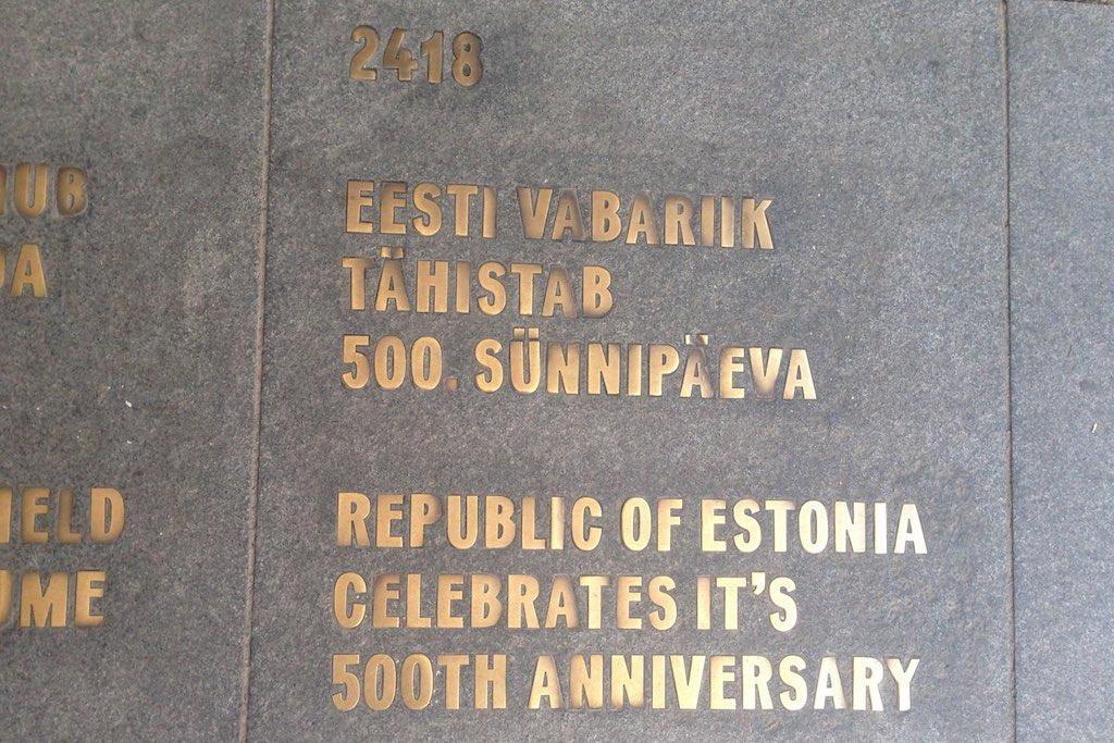 500 Jahre Republik Estland. Das wird bestimmt riesig gefeiert