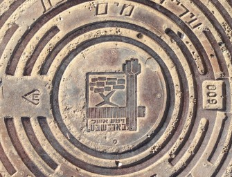 Beer Sheva – Betonburgen in der Wüste