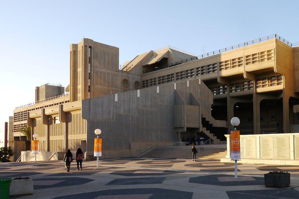 Gebäude der Fakultät für Geisteswissenschaften auf dem Campus der Ben Gurion Universität