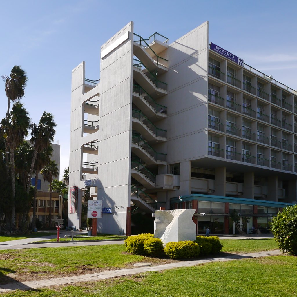 Zentrales Bettenhaus Soroka Krankenhaus Campus