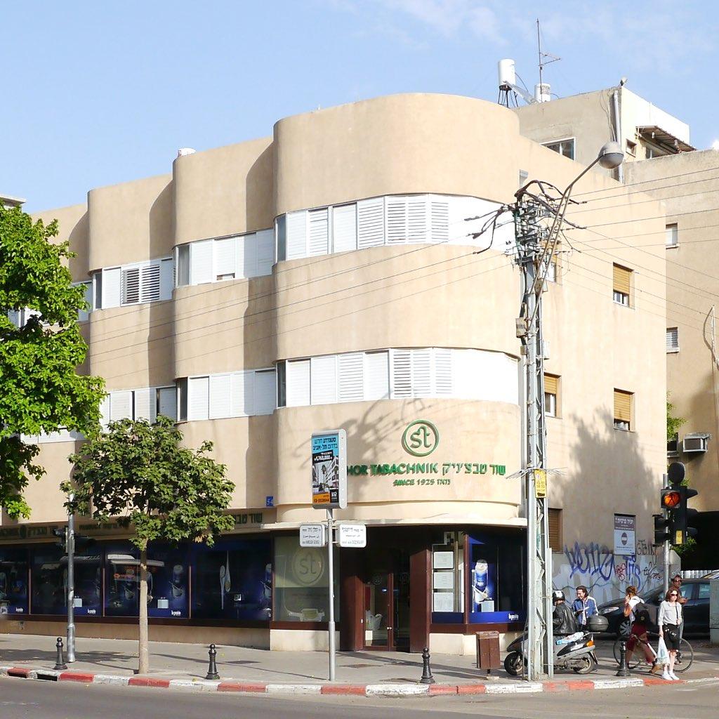 Tel-Aviv_Bauhaus_024
