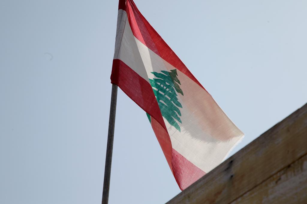 Kein Wappentier, sondern eine mächtige Zeder ist das traditionelle Emblem des Libanon