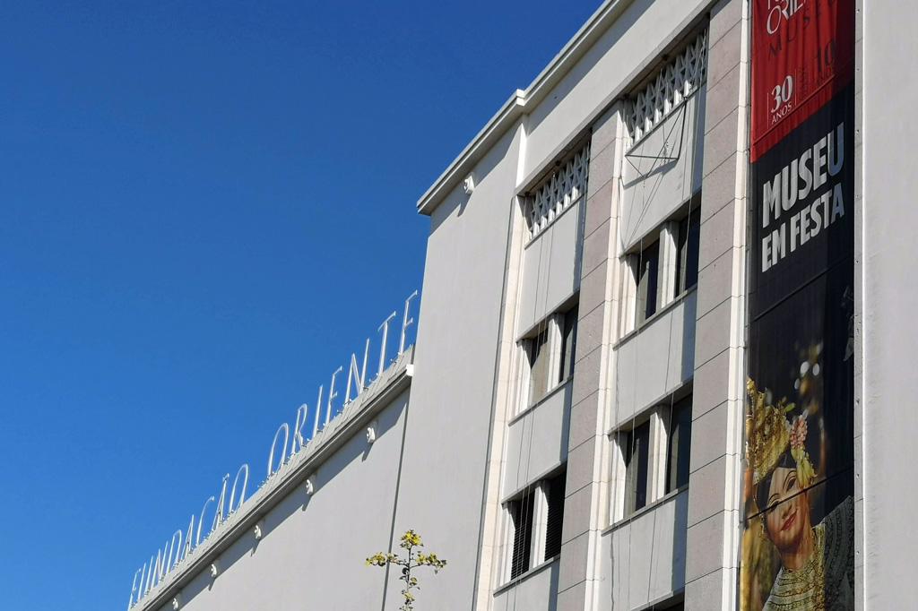Museu do Oriente: Kulturaustausch in Lissabon: Fassade des Museu do Oriente